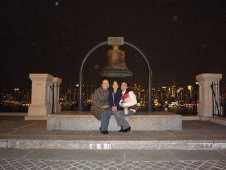 2009-11-10-5.jpg